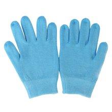 Натуральная красота уход за руками педикюр, пилинг перчатки для спа гелей увлажняющие отбеливающие отшелушивающие гладкие перчатки Новые
