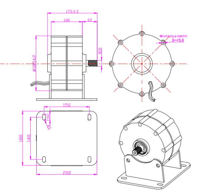 Генератор энергии PMG 600 12 /24