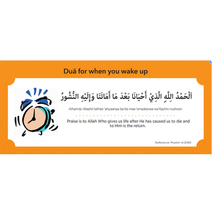 Image 5 - New Arrival 19 Pcs Muslim Family Dua Sticker Bedroom Home Decor Quran Mural Art Home Decoration Wallpaper Islam Wall Sticker