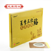 Herbal San Fu Paste Breathing System In The Plaster Paste Sticky Navel Acupuncture Points Traditional все цены