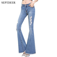 New Vintage Women Slim High Waisted Distressed Jeans Stretch Fringed Female Cowboy Wide Leg Flare Trousers
