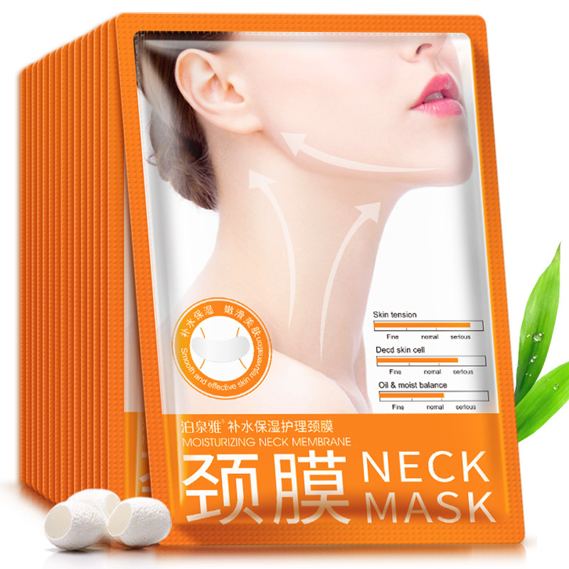 25g*5 pieces Women's Whitening Anti Aging Neck Mask Beauty Health Whey Protein Moisturzing Personal Skin Care for Exfoliation