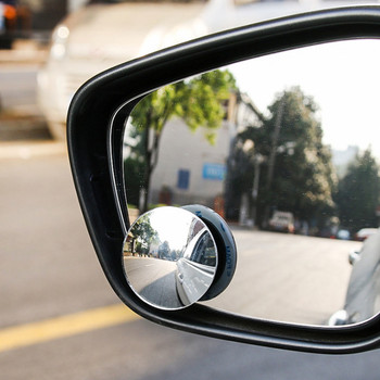 2 Pcs Car Frameless Blind Spot Wide Angle Round Convex Mirror