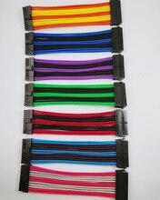 Atx mb 24 핀 암컷 남성 20 + 4 p 18awg psu 연장 전원 코드/케이블 (블랙 핑크 레드 블루 퍼플 그린 오렌지 슬리브 포함)