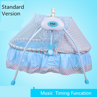 Electric babysing super light foldable baby bed/baby crib/easy carry/foldable bed/bassinet for newborn baby 0 6month