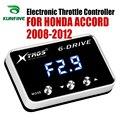 Potente Reforço Acelerador Acelerador Eletrônico velocidade do carro Controlador de Corrida Para HONDA ACCORD 2008-2012 Peças Tuning Acessório