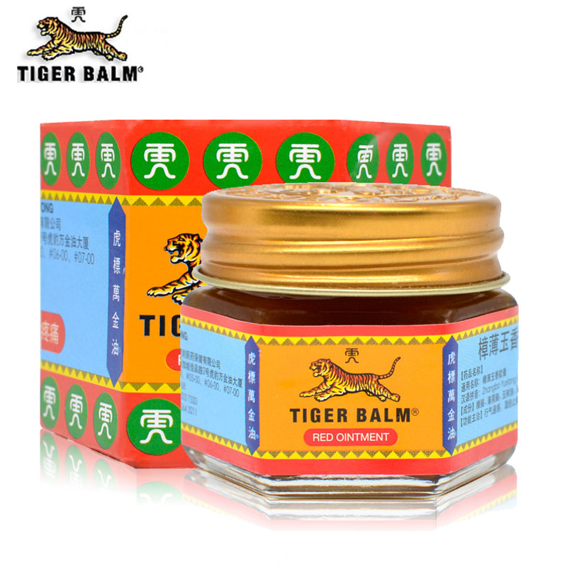 Ointment-Cream Tiger-Balm Pain-Relieving White Super-Extra-Strength 100%Original Red title=