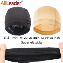 AliLeader 5/12PCS Wholesale Small/large Mesh Dome Wig Cap Black beige Cheap Elastic Pandex Materials For Making