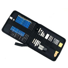 33 шт./компл. кисть для эскиза набор для взрослых карандаш для раскрашивания резиновый эскиз набор для рисования канцелярские принадлежности лучший подарок на день рождения простая в обращении