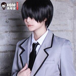 Image 2 - HSIU Chiba Ryuunosuke شعر مستعار تأثيري اغتيال الفصول الدراسية زي اللعب الباروكات هالوين ازياء الشعر