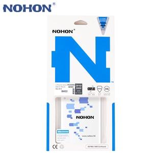 Image 5 - NOHON Original BM22 Battery For Xiaomi Mi5 Mi 5 3000mAh High Capacity BM 22 Phone Batteries Retail Package Free Tools In Stock