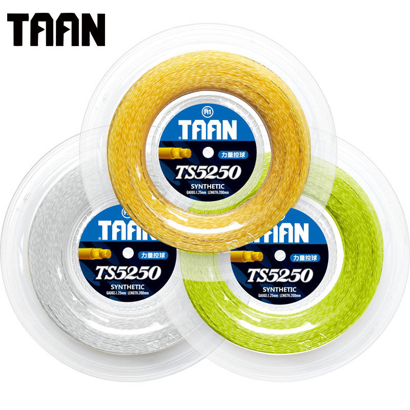 TAAN TS5250 200m Tennis Racket String power control Synthetic 50-58bls Training Sport 1.25mm Reel Big white Tennis String new replacement 200m reel racquet tennis string power rough 1 25mm tennis racket string promotion soft nylon tennis racket line