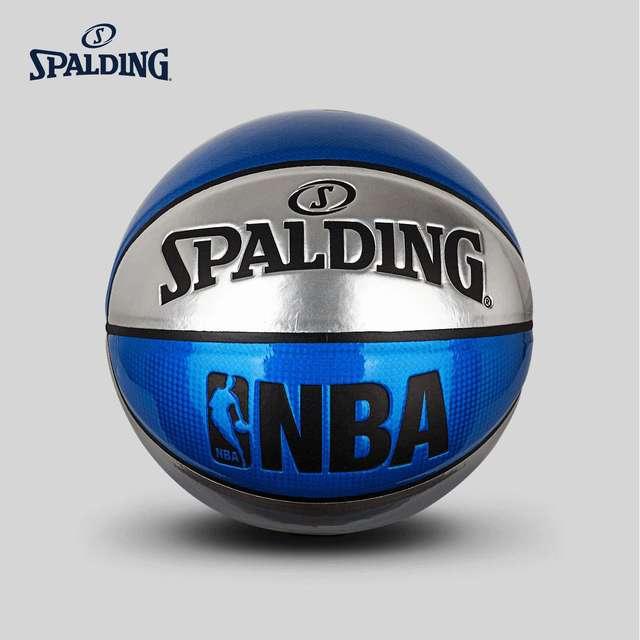 Genuine Spalding Nba Basketball Official Size 7 Basketbol
