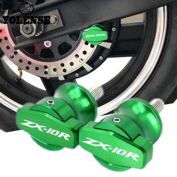 мотоциклов маятниковая катушки слайдер поворотная педаль для
