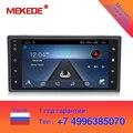 MEKEDE Android 8,1 7 дюймов 2 din Автомобильный мультимедийный dvd для Toyota Corolla Camry бренд <font><b>Land</b></font> Cruiser Hilux PRADO RAV4 радиоэкран gps стерео