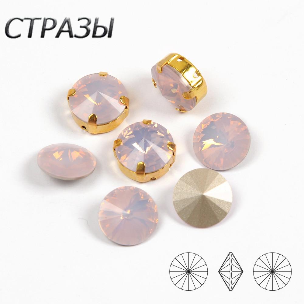 Pendientes De Plata Gancho Ganchos Para 1122 Rivoli Cristales 8mm