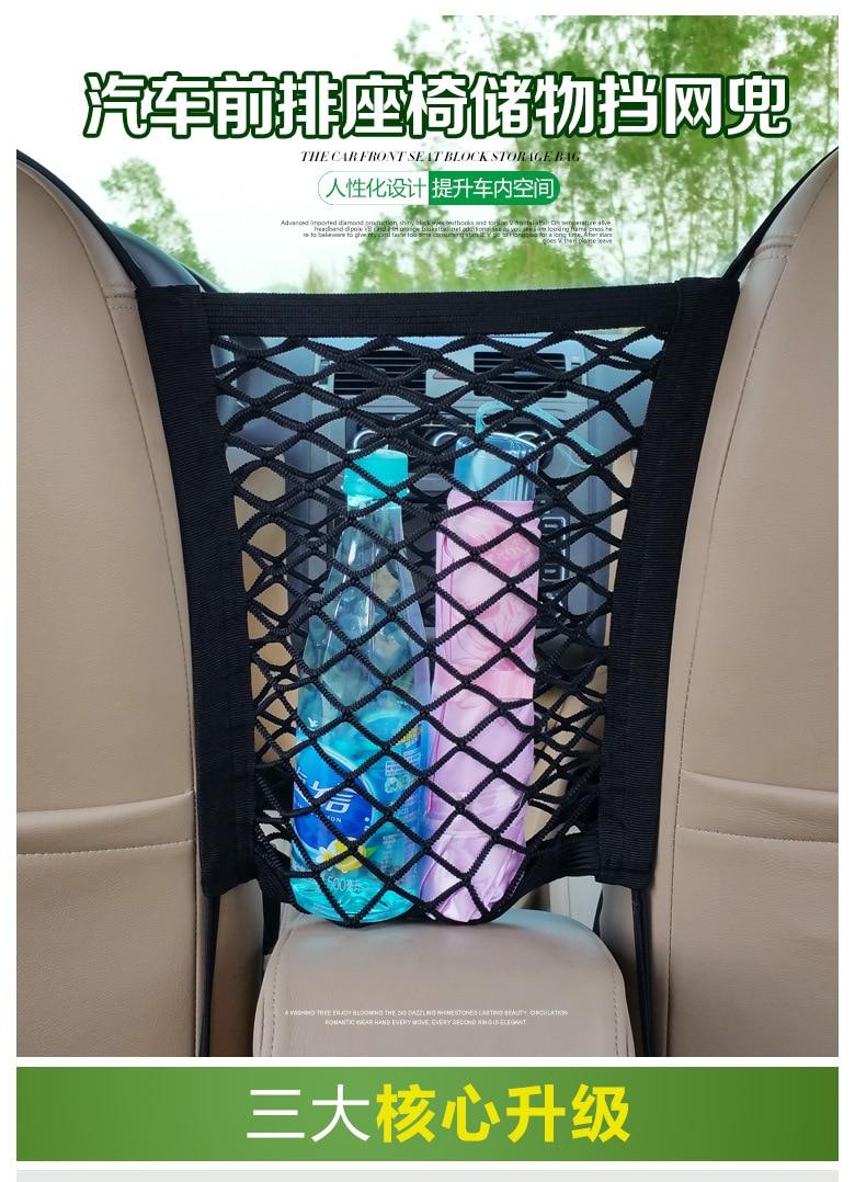 23X30cm Bolsa de maletero de malla de malla elástica universal / - Accesorios de interior de coche