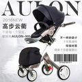 Aulon recounts baby stroller folding light quality child wheelbarrow four wheel
