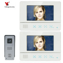 Yobang Security video intercom door bell system 7 inch color screen video with IR camera hands- free 2 monitor video door bell