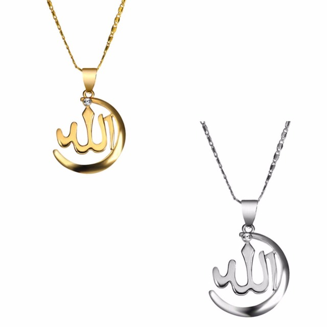 a1ff0adb22c96 New Fashion Simple Muslim Islamic Religious Totem Allah Women Men Silver  Chain Necklace Jewelry