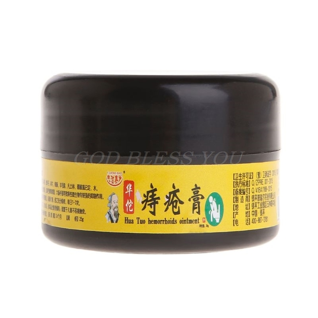 25g Chinese Herbal Extracts Hemorrhoids Cream Ointment Internal External Piles Drop Shipping 1