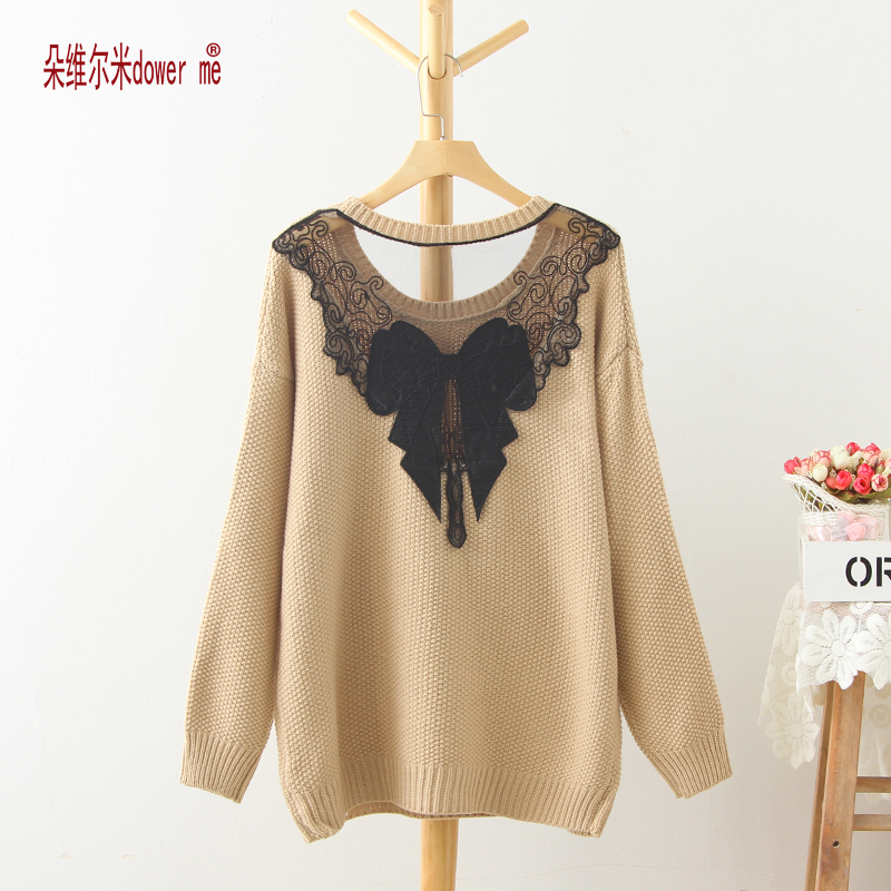 dower me Elegant halter knitted sweater Autumn winter khaki short pullover women tops Slim O neck black jumper casual pull femme