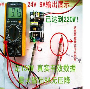 Image 4 - AC DC Netzteil Modul AC 100 240 V zu DC 24 V 9A Power Supply Board für 100 W 150 W Power verstärker board power versorgung