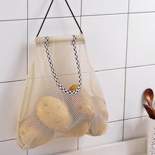 Reusable String Shopping Grocery Bag Shopper Tote Mesh Net Fruit Vegetable Storage Bag Organizer