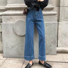 5657414289 Vintage Bleached Flare Jeans for Women Fashion Office Lady High Waisted  Wide Leg Jeans Korean Denim Pants Plus Size