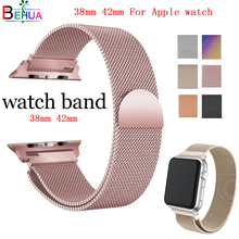цена на Stainless Milanese Loop strap for apple watch band 38mm 42mm 40mm 44mm replace watchband+Connector for iwatch series 1/2/3/4