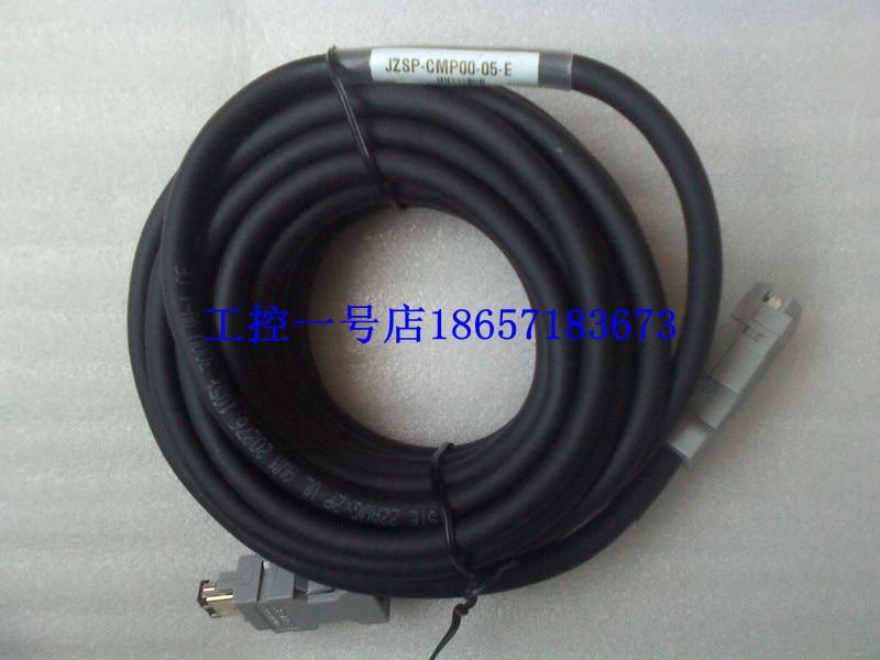 яскова sgmjv 750 вт соединительный кабель