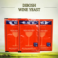 Dibosh Fermentation Yeast Home Brewing Saccharomyces Cerevisiae Wine Yeast 5g For 25 KG Grape Alcohol Active Dry Yeast Promotion
