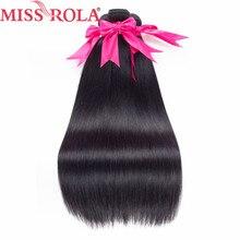Miss Rola Hair Pre-Colored Peruvian Straight Hair Weave Bundles 8-26 Inch 100% Human Hair 3 Bundles Hair Extensions #1B Color