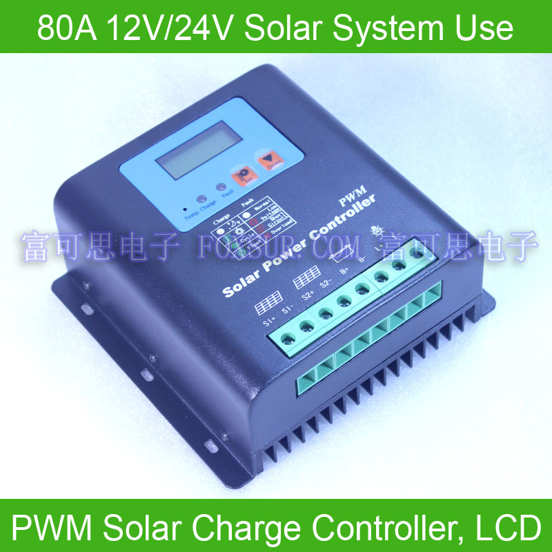 80A 12V-24V PWM Solar Charge Controller, with LCD display battery voltage and capacity, HiQuality Display Charging for Off Grid