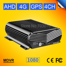 2TB 4G GPS AHD HD Mobile Dvr 1080 HDD Real Time Surveillance 4CH Vehicle Video Recorder Tracker MDVR G-sensor I/O Alarm