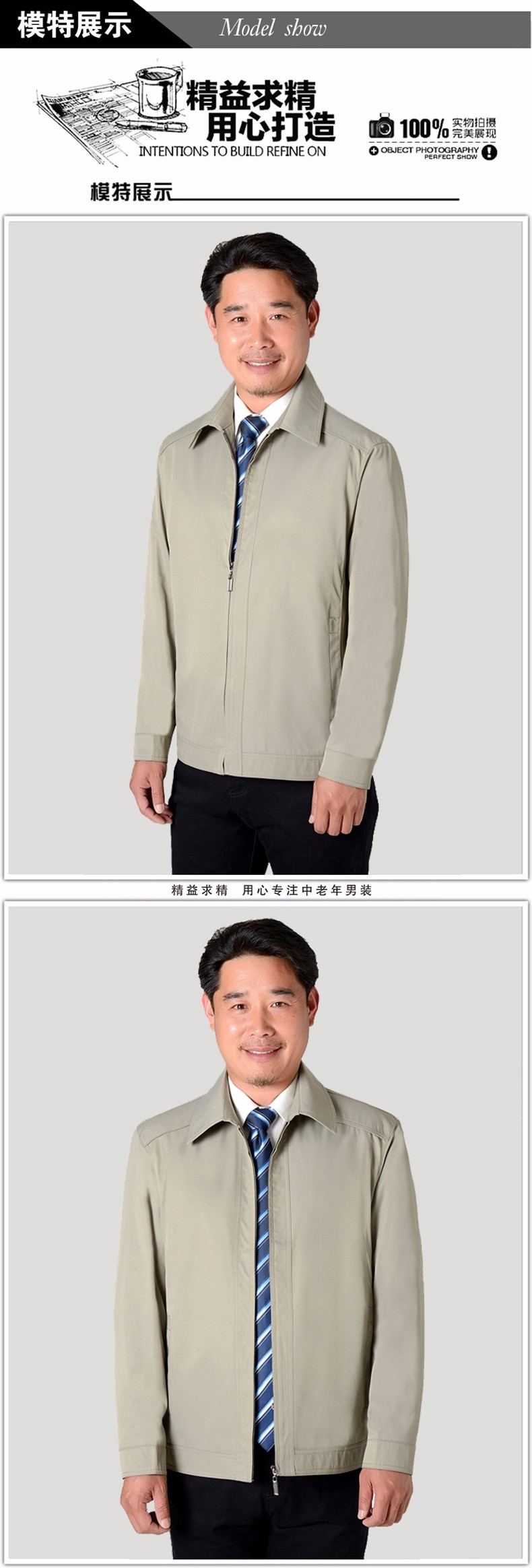 Middle Aged Men Casual Lightweight Jackets Beige Blue Coat For Mans Autumn Spring Turn Down Collar Jacket Father Garment (5)