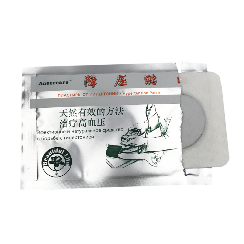 20 pieces ZB hypertension Patch reduce control high blood pressure patch to clean blood vessel Plaster chinese herbal patch high quantity medicine detection type blood and marrow test slides