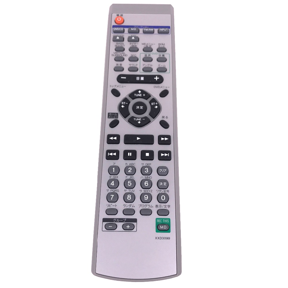 NEW Original remote control For Pioneer XXD3099 DVD/CD X-HA7DV-K X-HA7DV-W XV-HA7DV original new vnp1713 for pioneer dvd laser lens vnp1713 a vxx2653 vxx2658 dv s5d s6d s10a