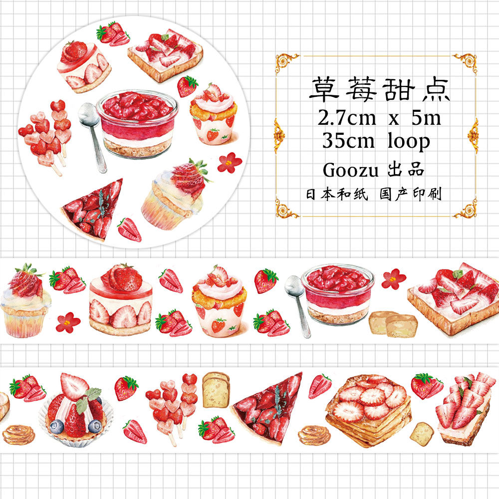Goozu Delicious Strawberry Dessert DIY Masking Tape Scrapbooking Decorative Washi Tape Sweet Cake Paper Stickers