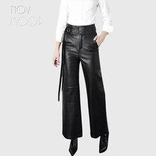 Женские черные длинные штаны из натуральной овечьей кожи с высокой талией и широкими штанинами, дизайнерские брюки с ремешком broeken ropa pantalones LT2429