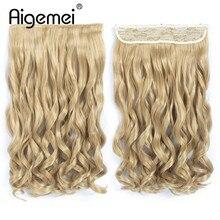 Лучший!  Aigemei 20 дюймов 130 г Длинные Кудрявые Зажимы в Ложных Укладках Волос Синтетические Наращивание