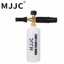 MJJC العلامة التجارية مع عالية الجودة رغوة بندقية ل كارشر K2-K7 ، رغوة الثلج انس لجميع كارشر K سلسلة الضغط غسالة كارشر