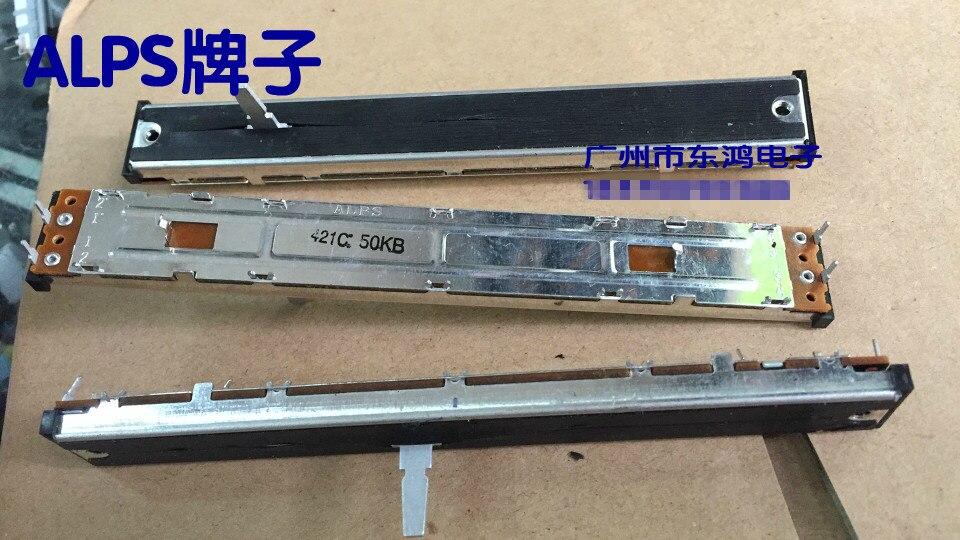 Original new 100% Japan import CDJ800MK2 CDJ400 variable speed fader potentiometer 945CV1009-B50kB (SWITCH) original new 100% japan import 84pw031 pcu p248 cxa 0437 inverter power accessories