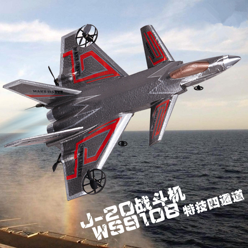 WS9108 J20 4ch Remote Control rc Glider fighter Stunt air model fixed wing glider RC plane aircraft airplane best gift for kids cкамья для пресса se 9108 ab king