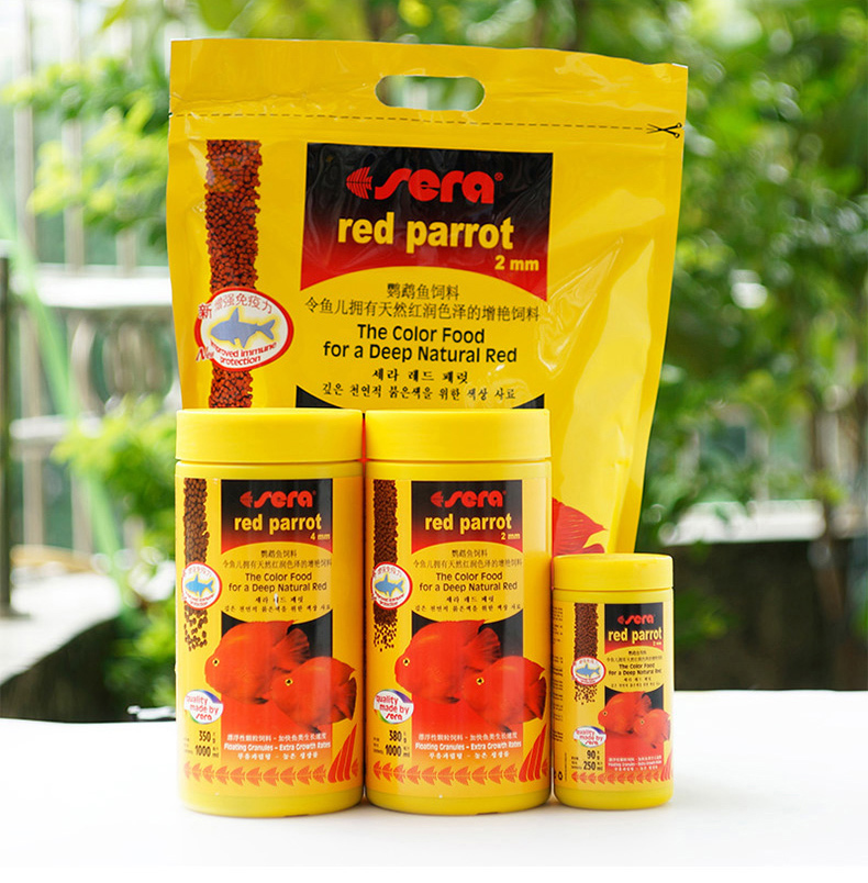 Germany Sera Red Parrot Feed Red-increasing And Hyperchromic Tropical Fish And Horn High Nutrition No Muddy Water