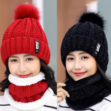 Warm Cap Kit New Brand Girl Ski Cap Big Wool Fur Lining Ball Knitted Hats Scarf Winter Women Warm Knitted Scarf Hat 8 Colors