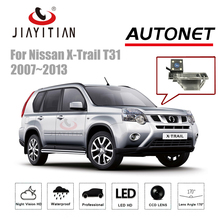 JIAYTIAN камера заднего вида для Nissan X-Trail X Trail T31 2007-2013 CCD резервная камера парковка ночное видение номерной знак камера