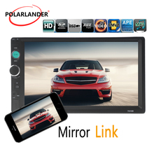 New arrival Bluetooth Radio  2 DIN Touch Screen  hot sale  Car Stereo  HD 7 INCH   Support Rear View Camera