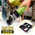 1080 Вт электрическая резка ножницы для стрижки Овцы козы Альпака ножницы для стрижки животных ножницы для шерсти товары для фермы