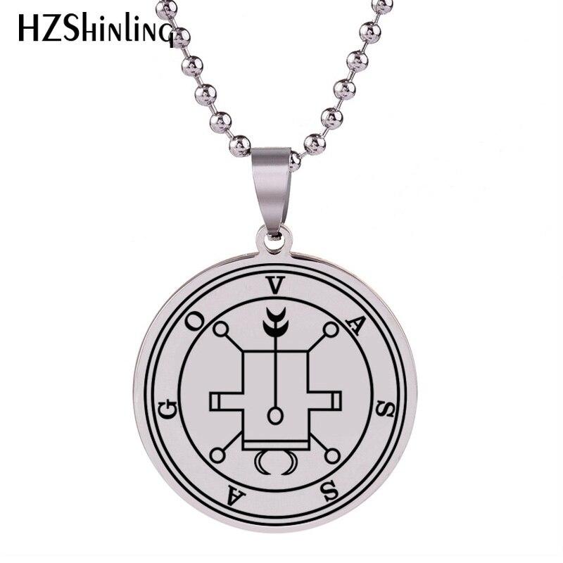 Silver polished Vassago Sigil charm Yoga Pendant Round Hand Craft Necklace Pendants Art Silver Jewelry Ball Chain HZ7